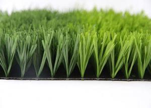 50 mm Artificial Grass